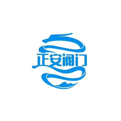 玉环县龙溪正安阀门厂