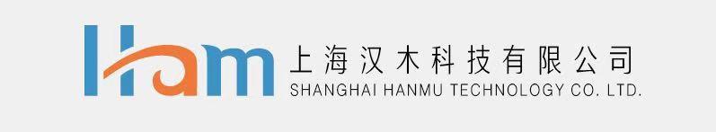 汉木(上海)仪表科技有限公司