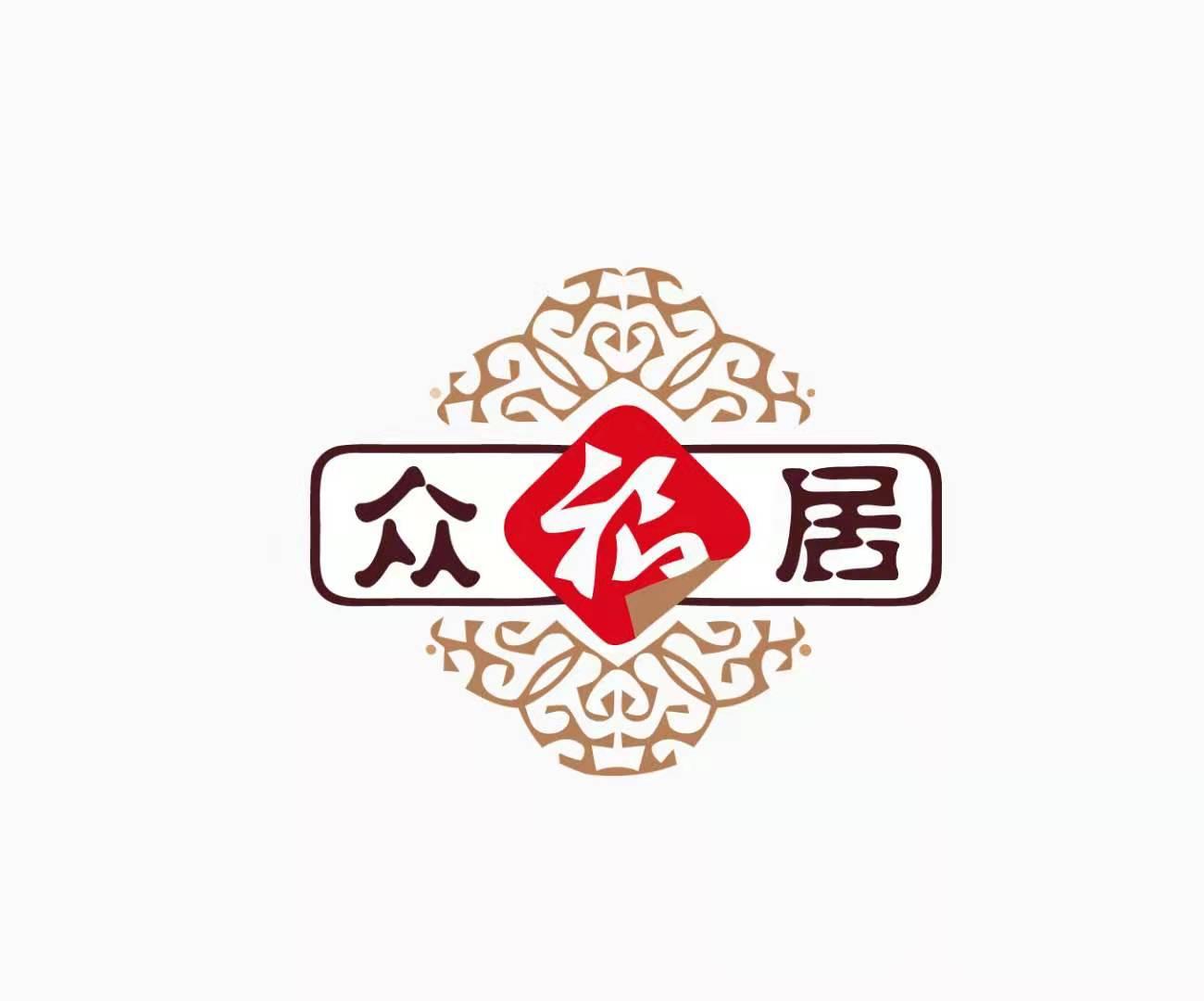 煙臺衆福居食品有限公司