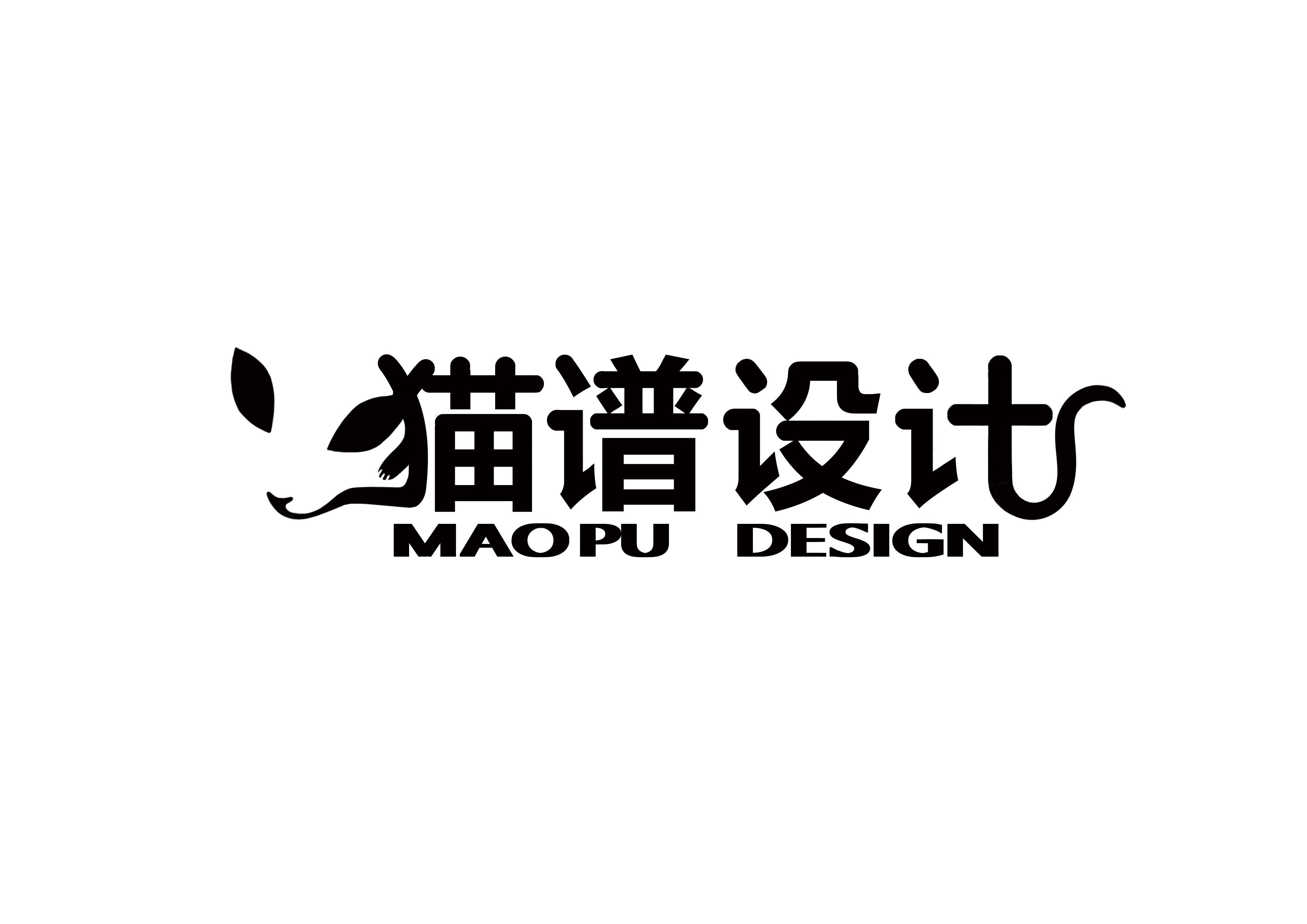 杭州猫谱工业设计有限公司