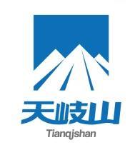 上海天岐山電子科技有限公司
