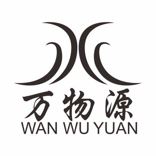 臺州萬物源環保設備科技有限公司