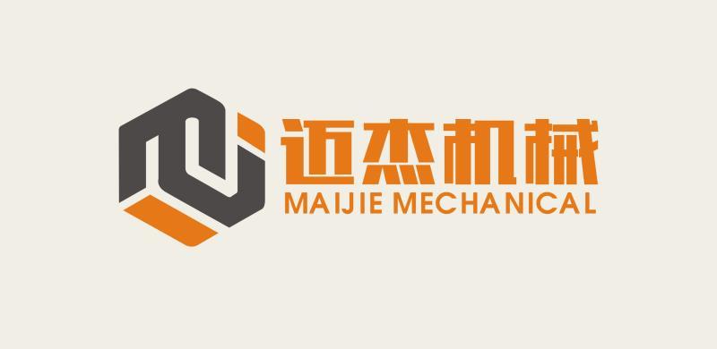 台州市迈杰机械模具有限公司