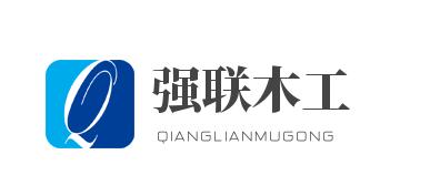 金華強聯木工機械有限公司
