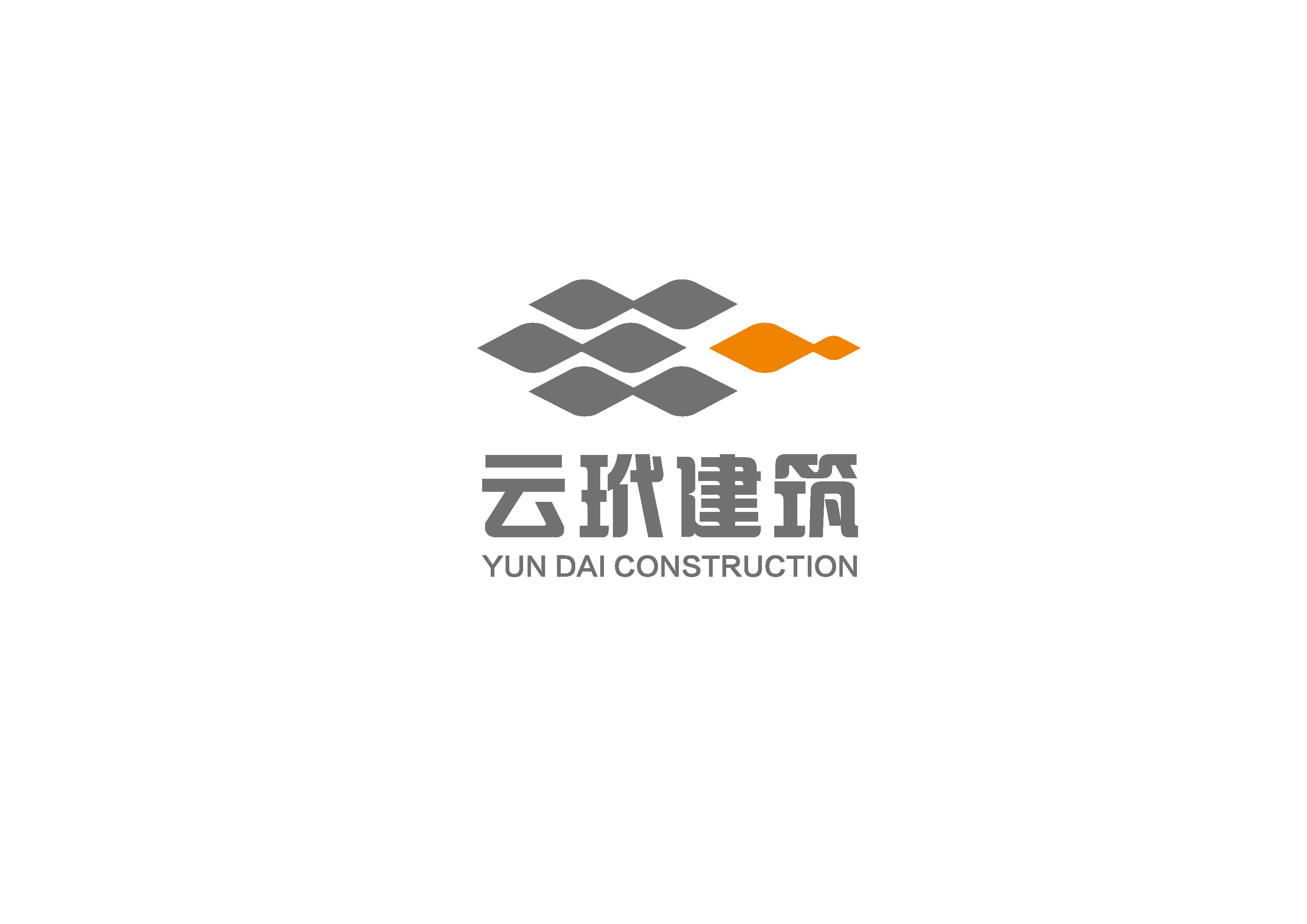 云玳建筑工程(福建)有限公司