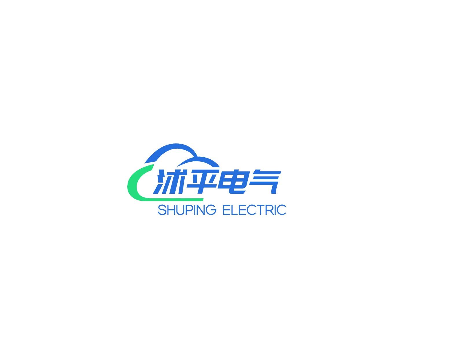 上海沭平电气科技有限公司