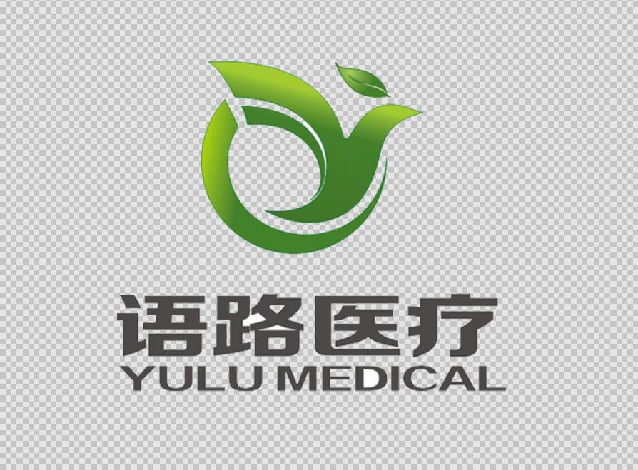 上海語路醫療科技有限公司