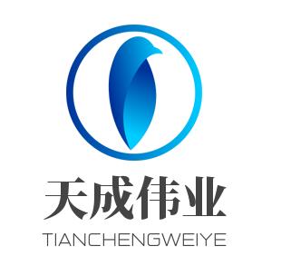新疆天成伟业彩钢钢结构有限公司