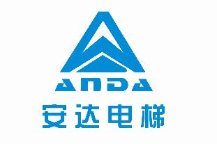 四川安達電梯設備有限公司