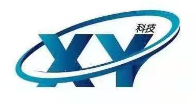 深圳市新一自动化科技有限公司