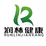 淮安市潤林健康產業發展有限責任公司