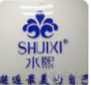广州俪尚生物科技有限公司
