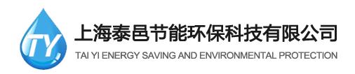 上海泰邑节能环保科技有限公司