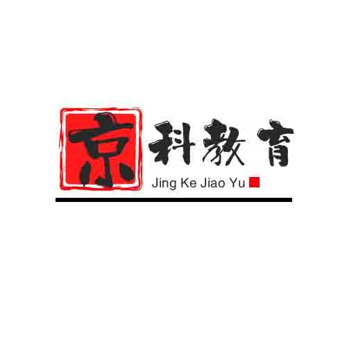 河南京科教育信息咨询有限公司