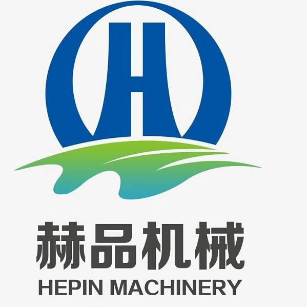 山東赫品機械科技有限公司