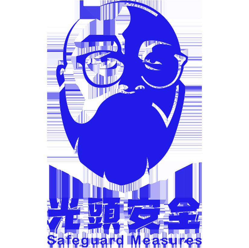四川祿輝科技有限公司