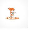 上海眾柴軟件科技有限公司