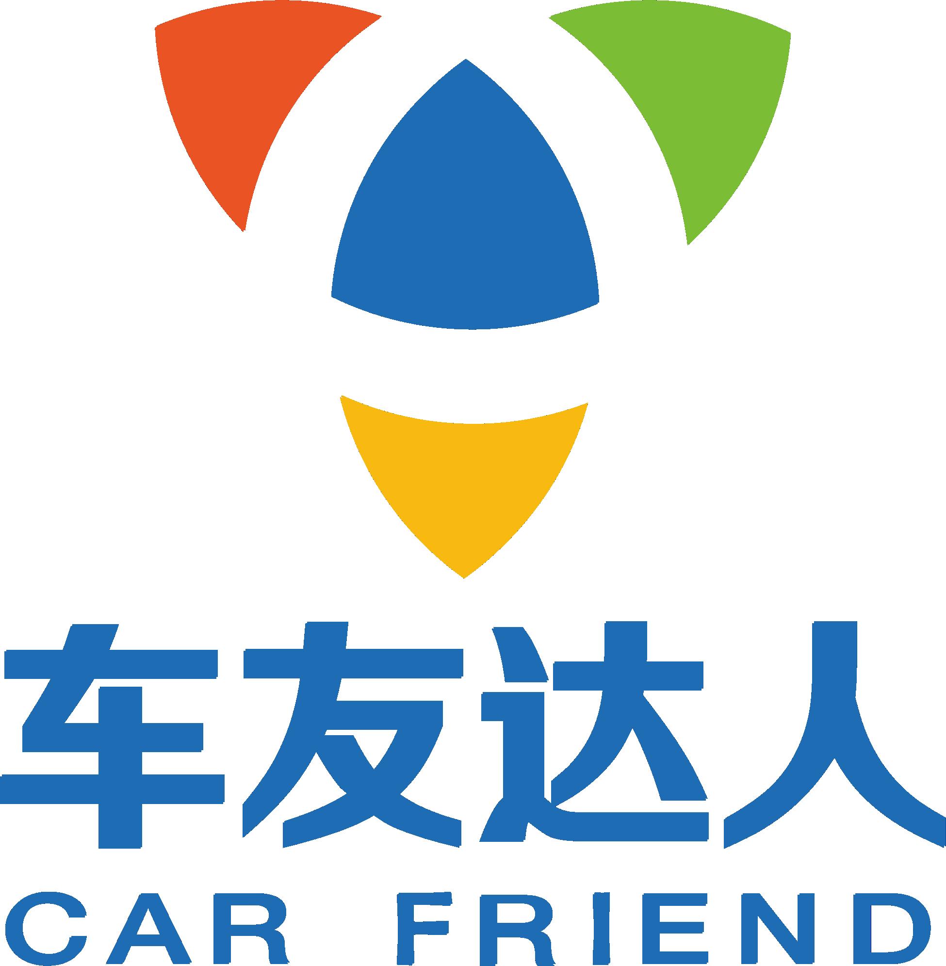 青岛车友达人科技股份有限公司