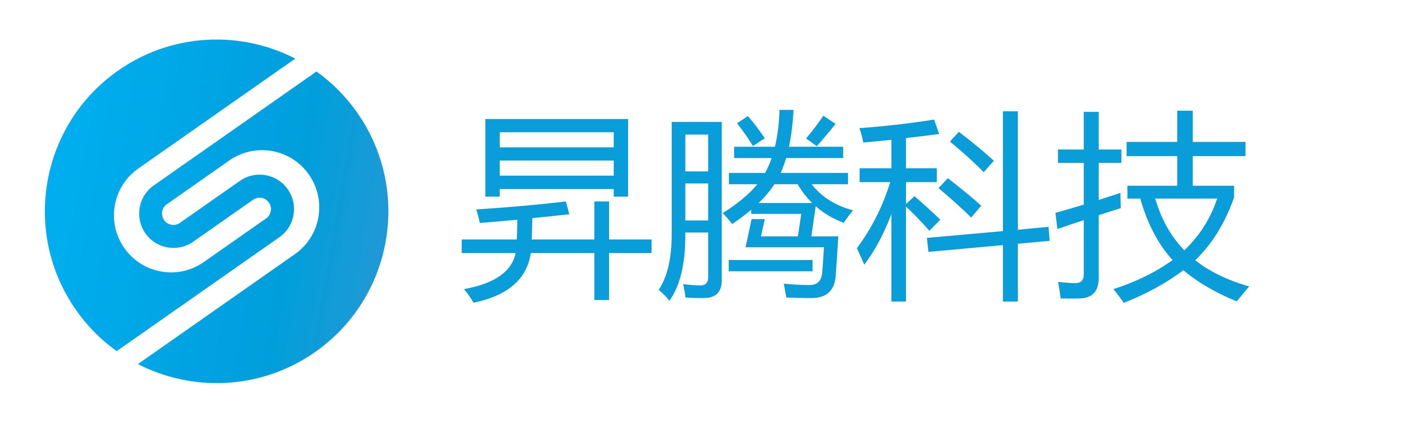昇腾科技(上海)有限公司