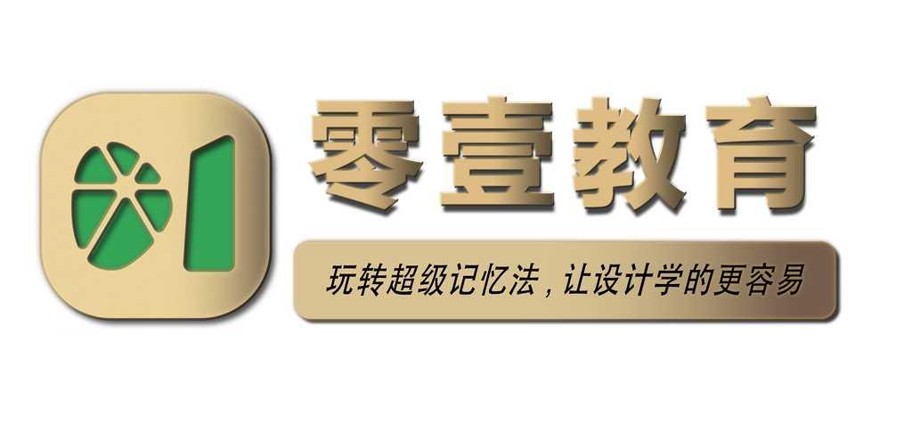 中山零壹教育科技有限公司