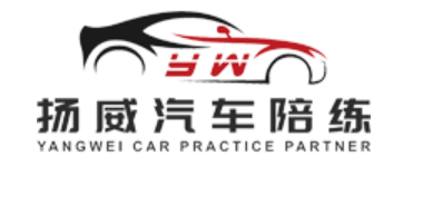 上海扬威网络科技有限公司