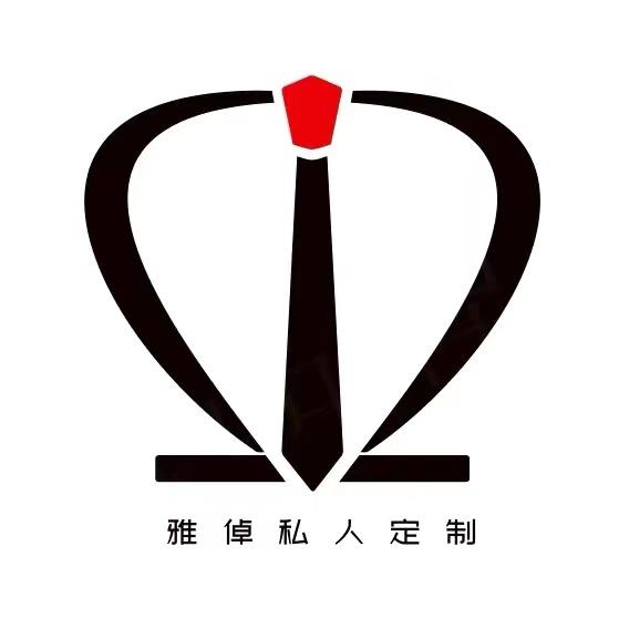 陕西波革雅仕商贸有限公司