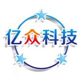 青岛亿众物联电子科技有限企业