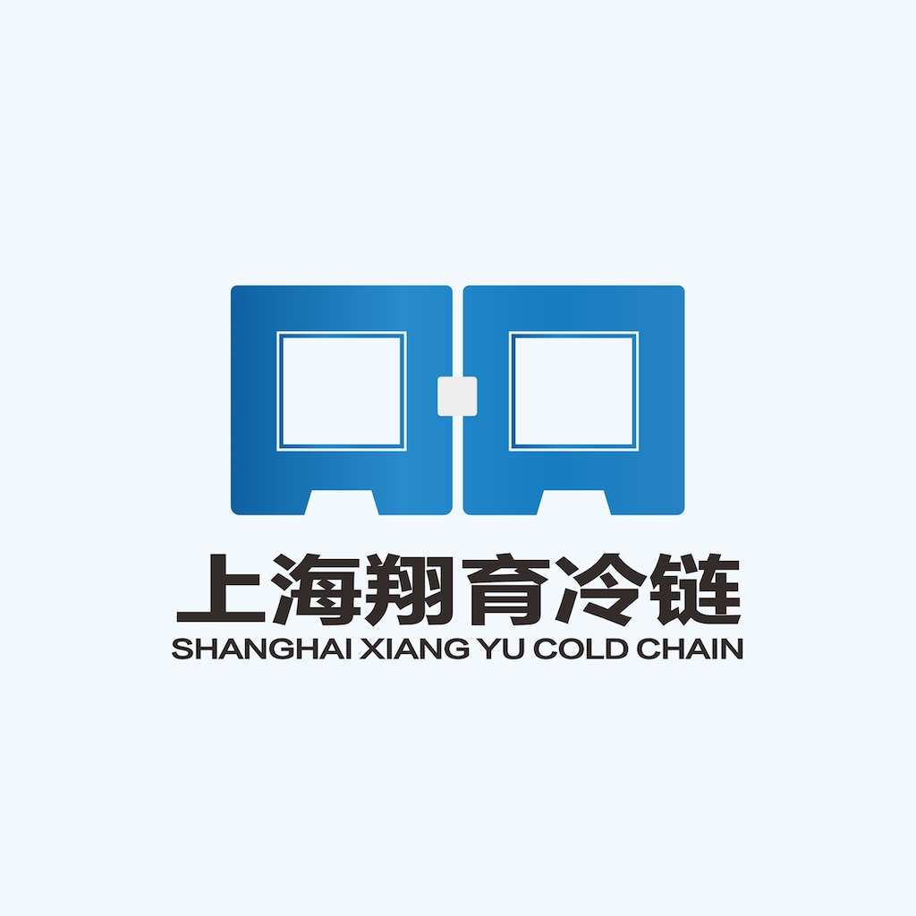 上海翔育冷链物流有限公司