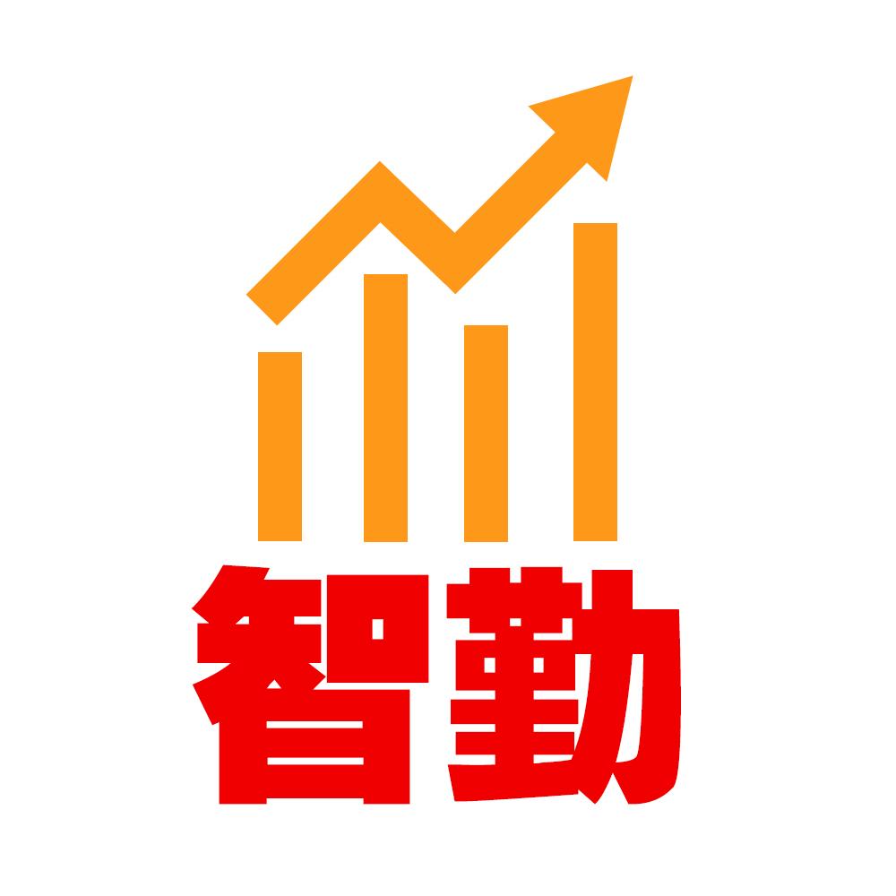云南智勤税务师事务所有限企业