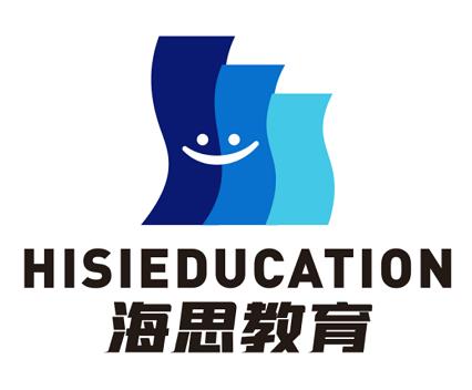 广州市海思教育咨询有限公司