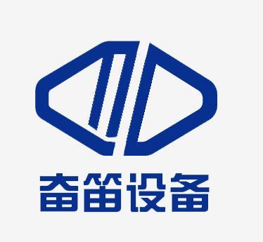 台州市奋笛数控设备有限公司