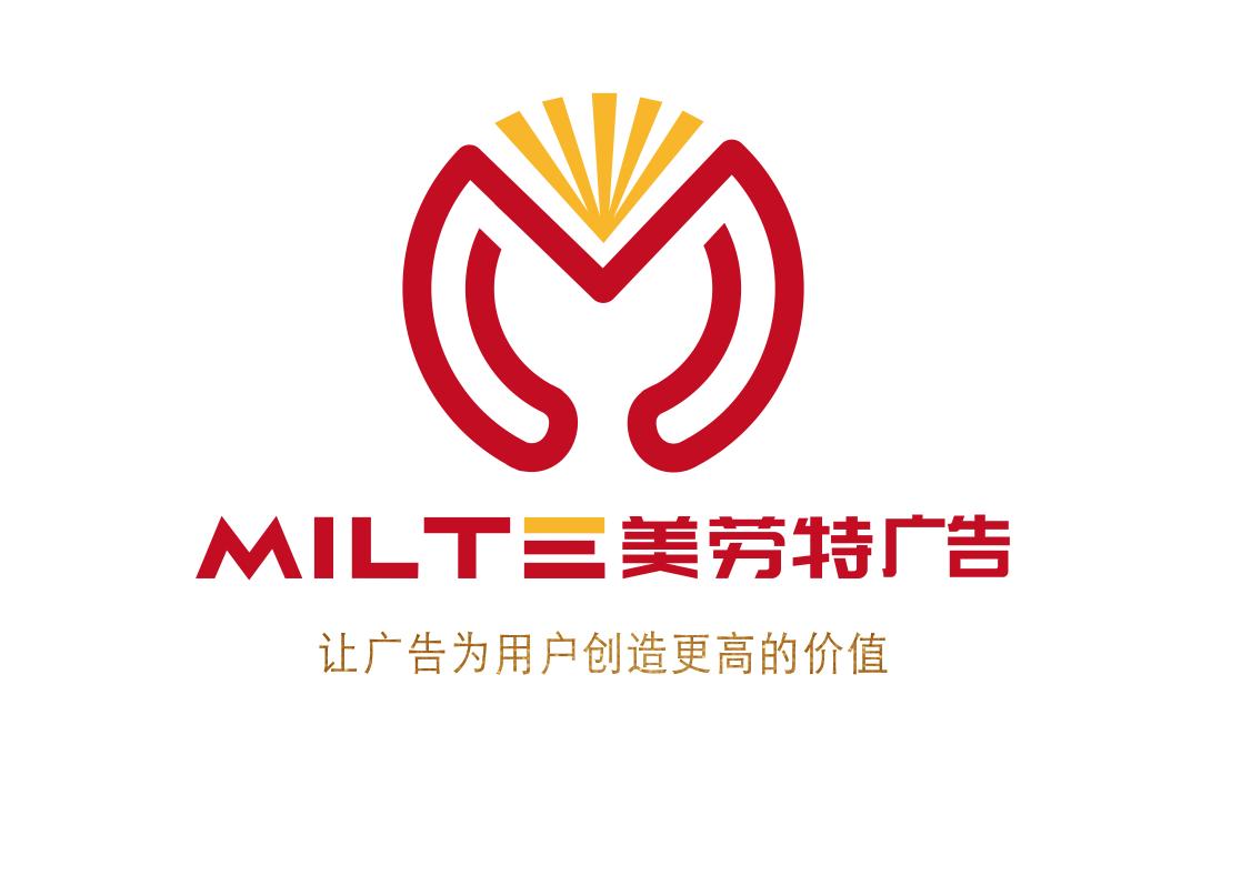 上海美勞特廣告科技有限公司