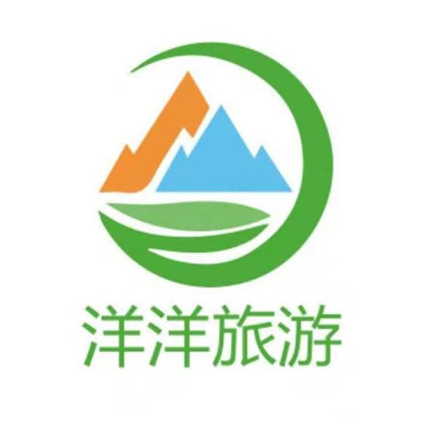 蘇州洋洋旅游有限公司