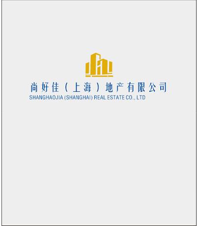 尚好佳(上海)房地產有限公司