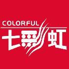 七彩虹硬件科技有限公司