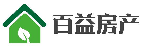 宁波百益房产销售代理有限公司