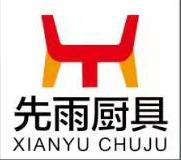 上海先雨節能科技有限公司
