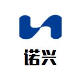 上海諾興金屬制品有限公司