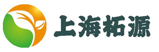 上海柘源景观工程有限公司