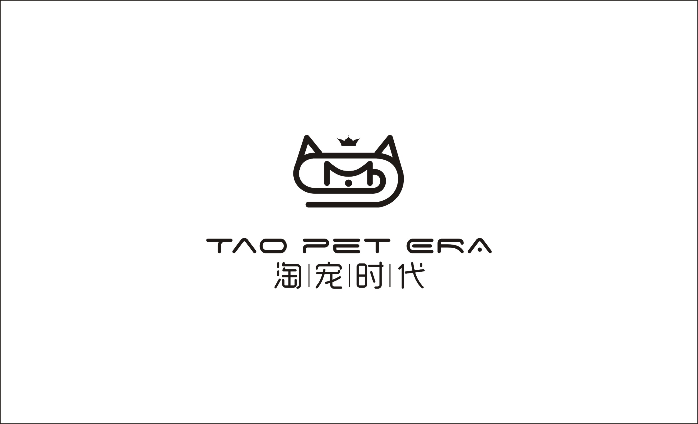 江苏淘宠科技有限公司