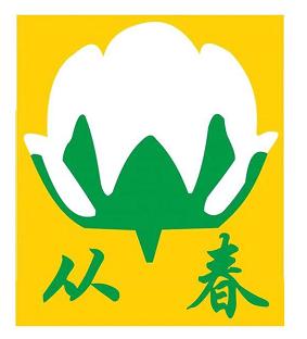 昆明绮通棉业有限公司