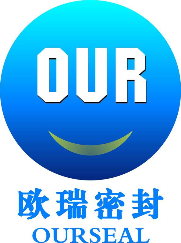 宁波欧瑞密封件有限公司