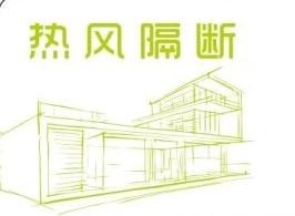 上海热风铝合金制品有限公司
