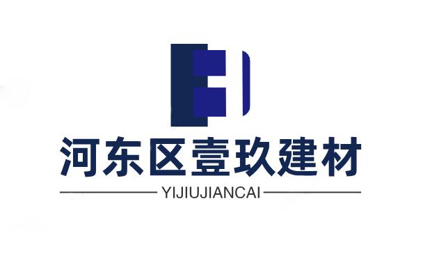 河东区壹玖建材销售中心