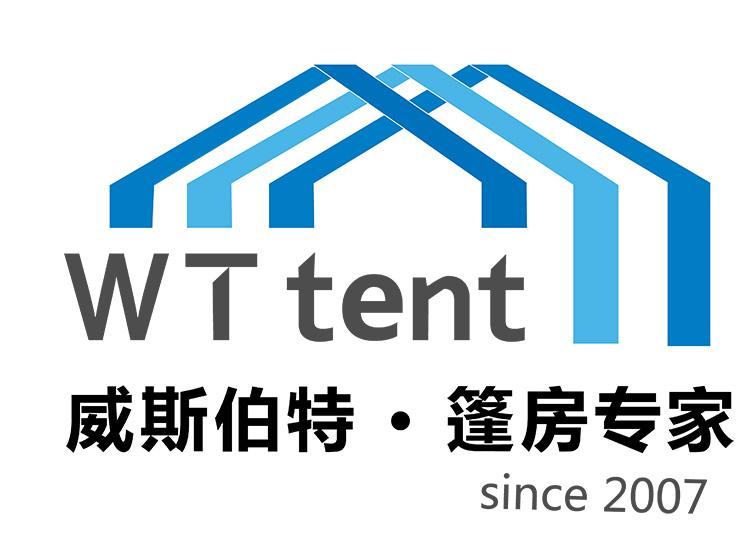 蘇州威斯伯特篷房制造有限公司