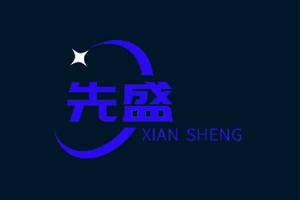 上海先盛照明电器有限公司