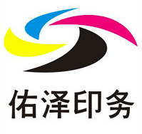 上海佑澤印務有限公司