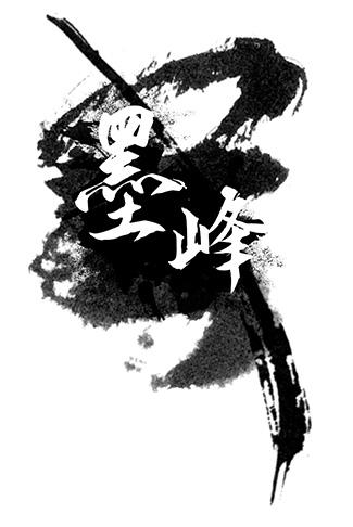 苏州墨峰广告有限公司