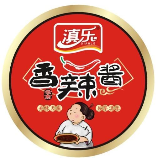 云南滇樂調味品有限公司