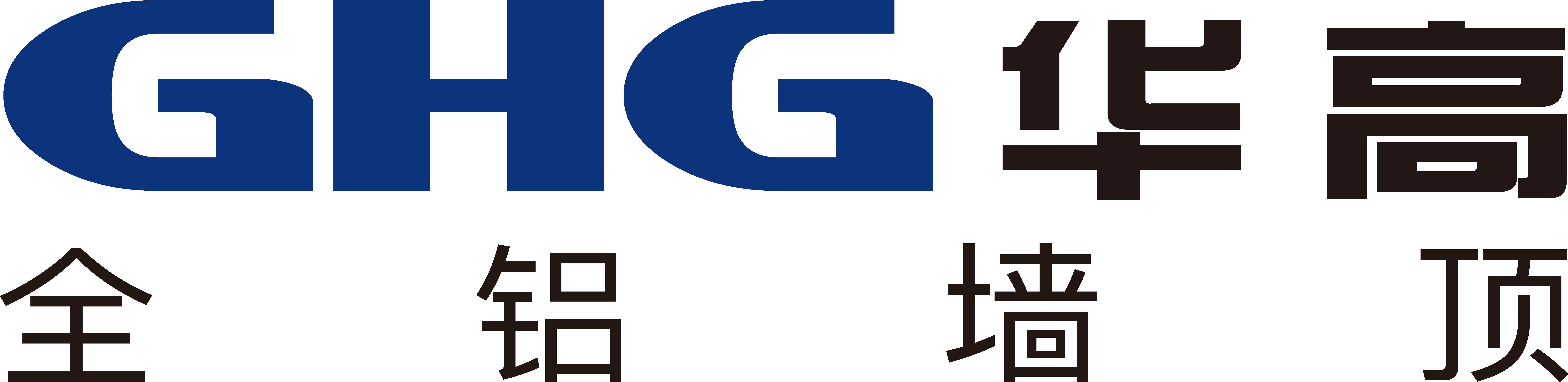 廣東華高建材科技有限公司LOGO